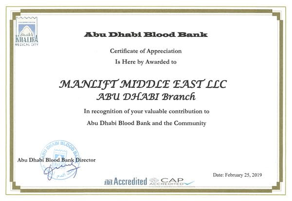 Blood Donation - Certificate of Appreciation Manlift Abu Dhabi