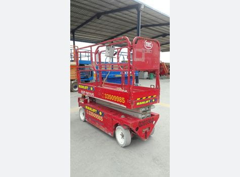 Used Boom Lift for Sale | Articulating Boom Lift for Sale | Manlift
